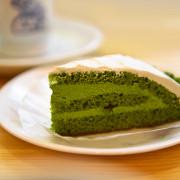 Kuchen mit Matcha